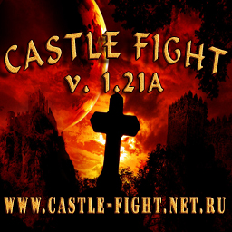 скачать castle fight 1.21a