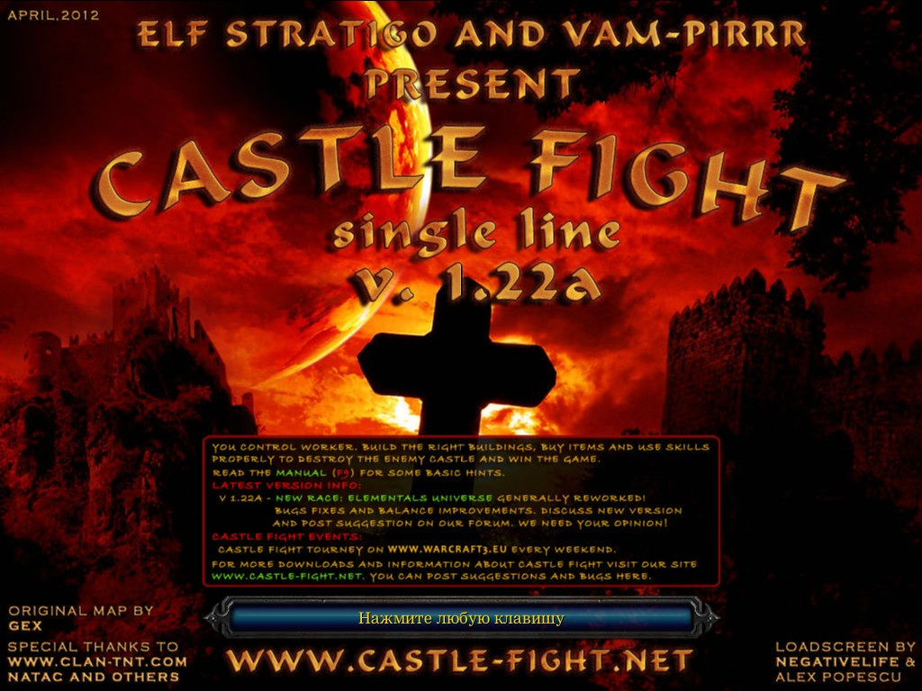 Castle FIght 1.22a SL