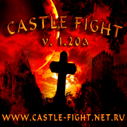 скачать castle fight 1.20a