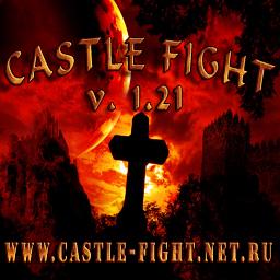 Скачать Castle-Fight 1.21