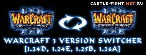 Как установить NoCD патч на Warcraft 3 TFT 1.20e - wikiHow. соляная лампа с