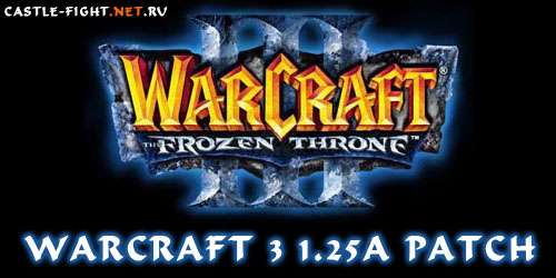 Warcraft 3 1.25a patch