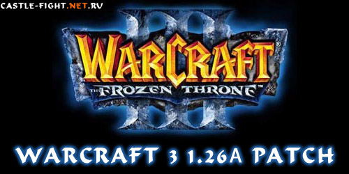 [War3 Patch] Warcraft 3 1.26a patch RUS
