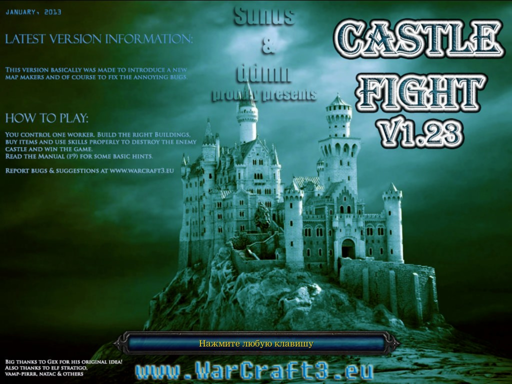 Castle-Fight EU 1.23